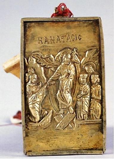 Βυζαντινό εγκόλπιο με κειμήλια του Χριστού http://leipsanothiki.blogspot.be/
