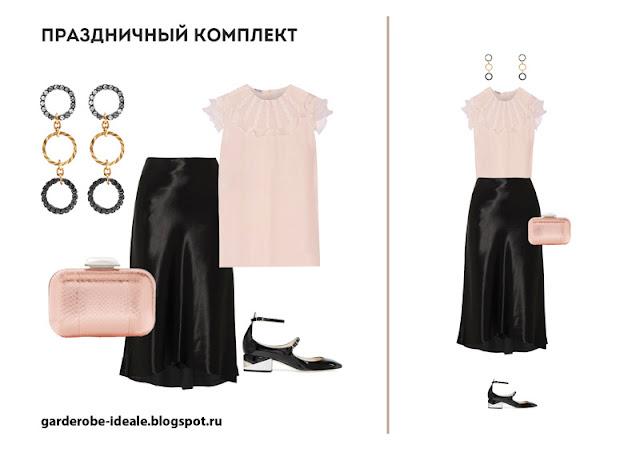 Розовый кружевной топ с черной атласной юбкой