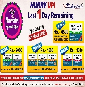 Last 1 Day Left For Navratri Special Offer - Don't Miss It