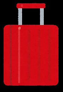スーツケースのイラスト(赤)