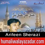 http://www.humaliwalayazadar.com/2014/11/arifeen-sherazi-urdu-nohay-2015.html