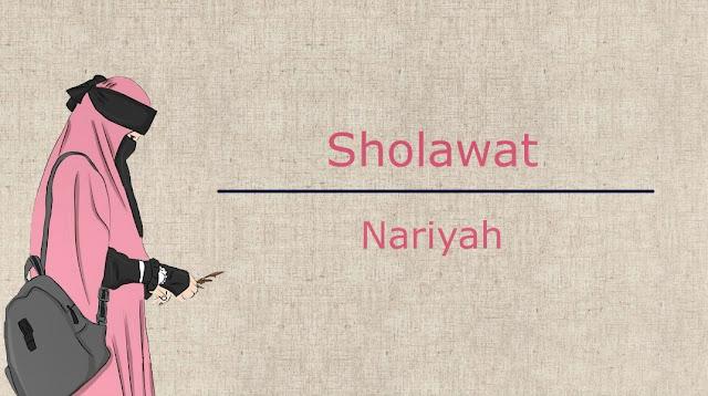 4 Keutamaan Sholawat Nariyah yang Sangat Istimewa