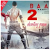BAAGHI 2 Shooting game Game Tips, Tricks & Cheat Code