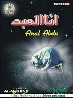 Mp3 Album Anal Abdu Al Madinah Group