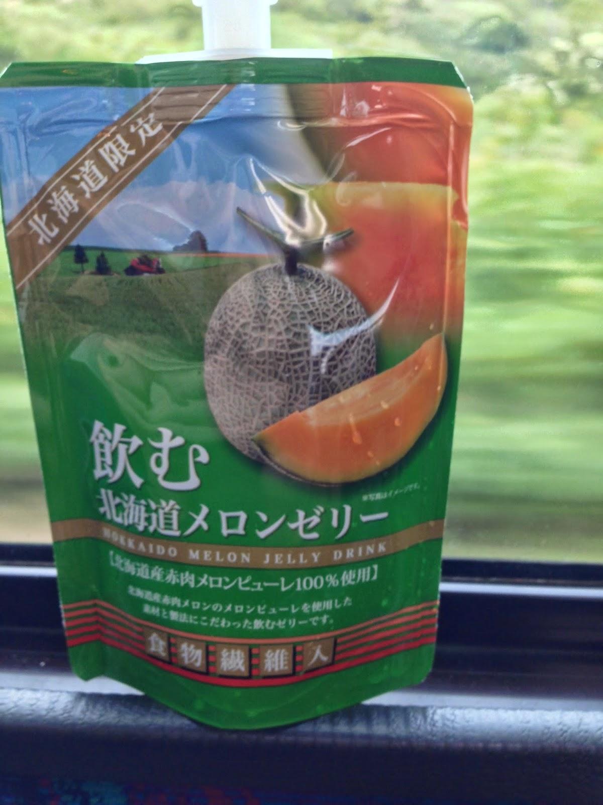 Hokkaido Melon Jelly Drink