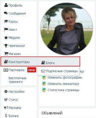 Как правильно стартовать в инфобизнесе с помощью соцсети 100kursov