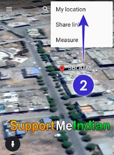 google-my-live-location-dekhe