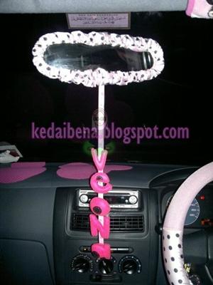 Yeah Nih Gambar Dalam Kereta Kak Ana Bukan Maen Dapat Benda Alah Warna Pink Heeee Dia Pun Banyak Tema Serius Gegurl