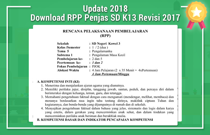 Download RPP Penjas SD Kurikulum 2013 Revisi 2017