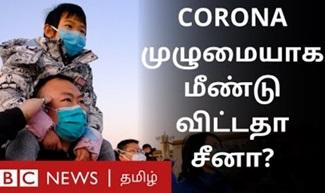 Corona world update: USA, China, Indonesia, Malaysia, France, Spain   Covid-19
