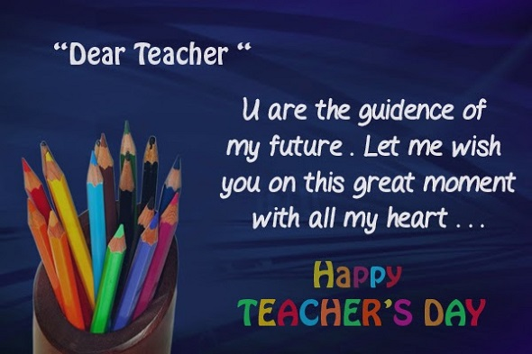 Teacher Day Messages