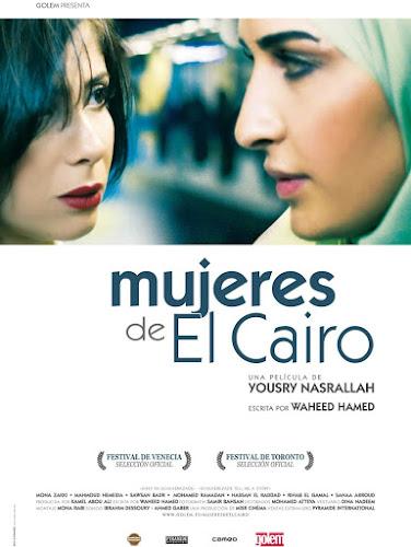 Cartel: Mujeres de El Cairo (2009)