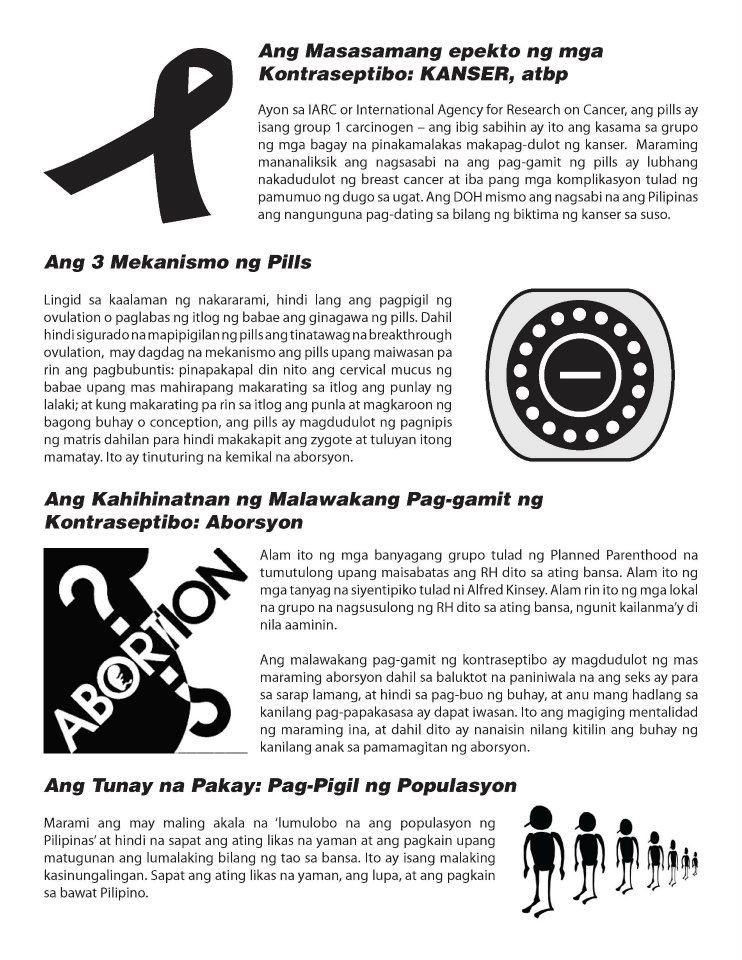 Expository essay of rh bill