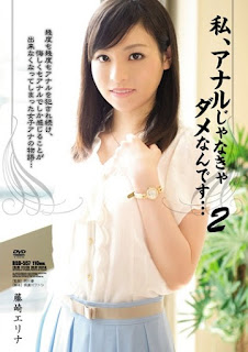 [ซับไทย][FHD] RBD-557 Erina Fujisaki ทะลวงหลังผู้ประกาศสาว