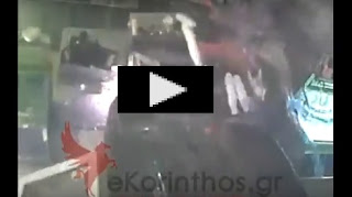 http://greece-salonika.blogspot.com/2017/03/video_20.html