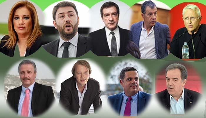 Αποτελέσματα εκλογών Κεντροαριστεράς: Τελικά αποτελέσματα - Τι έγινε σε ΟΛΗ τη Θεσσαλία