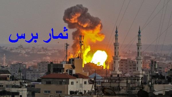 عاجل طائرات الاحتلال تقصف أهدافاً شمال قطاع غزة التفاصيل من هناا