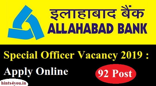 Allahabad Bank online application form specialist officer recruitment of various food those candidates are interested to the following Allahabad Bank vacancy and completed the all eligibility criteria can read the full notification and apply online.