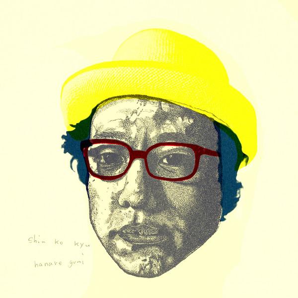 [Single] ハナレグミ – 深呼吸 (2016.05.18/MP3/RAR)