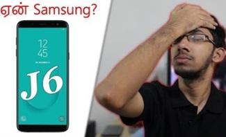 Samsung Galaxy J6 | Tamil | Tech Satire
