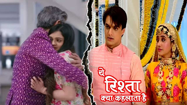Shocker! Dadi blackmail Naira to conceal Gayu's shame in exchange of Puru in Yeh Rishta Kya Kehlata Hai