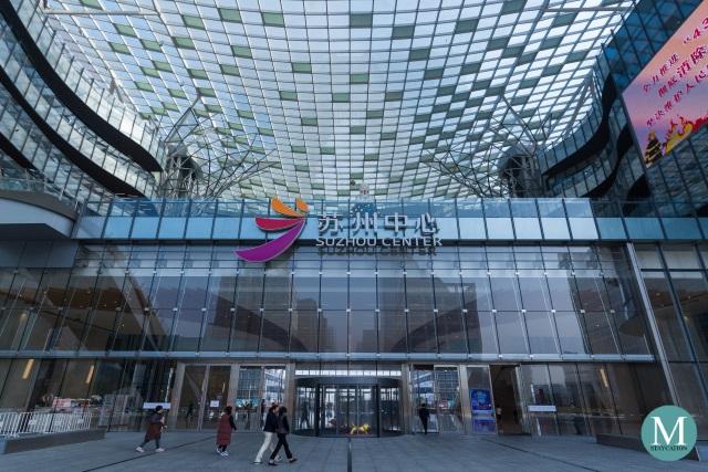 Suzhou Center Mall beside W Hotel Suzhou