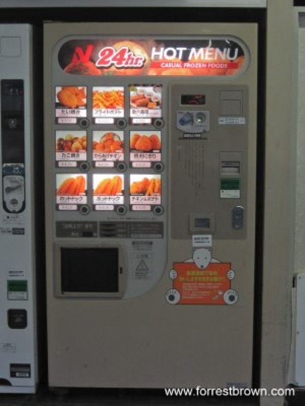 Chinese Food Vending Machines