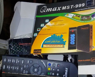 ملف قنوات qmax h2 mini 4 classic, ملف قنوات qmax h2 mini 4, ملف قنوات qmax mst-999 h2 mini 4 عربي, ملف قنوات عربى qmax 999 h2 mini 4, ملف قنوات عربى qmax mst-999 h2 mini 2018, ملف قنوات عربي qmax mst-999 h2 mini 4 2018, ملف قنوات عربى رسيفر qmax 999 h2 mini, ملف قنوات رسيفر qmax mst-999 h2 mini 4, احدث ملف قنوات 2018 qmax 999 h2 mini, تحميل ملف قنوات qmax mst-999 h2 mini 4, تحميل ملف قنوات qmax mst-999 h2 mini, ملف قنوات qmax mst-999 h2 mini 4 بتاريخ اليوم, ملف قنوات qmax mst-999 h2 mini 4 2018, تحميل ملف قنوات نايل سات 2017, ملف قنوات نايل سات مرتب بالعربى 2017, قنوات نايل سات مرتب بالعربى 2018,