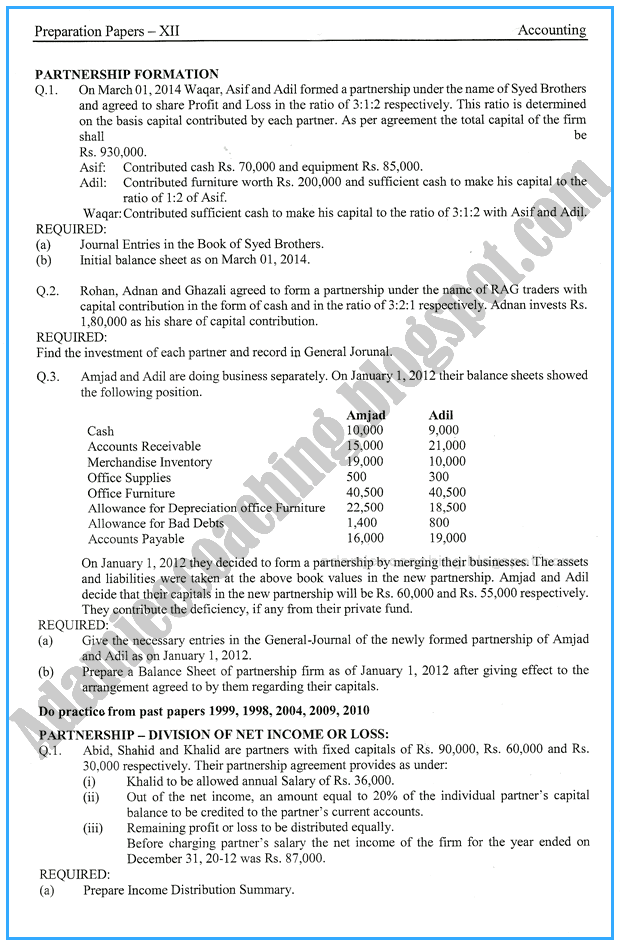 accounting-12th-adamjee-coaching-guess-paper-2017-commerce-group