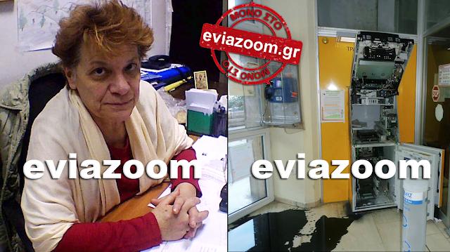https://www.eviazoom.gr/2018/12/listeia-sto-nosokomeio-xalkidas-autoptis-marturas-sto-eviazoom.gr.html