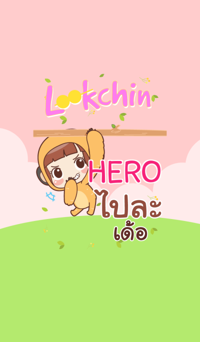 HERO lookchin emotions_E V06 e