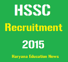 image : HSSC Recruitment 2015 @ Haryana Education News