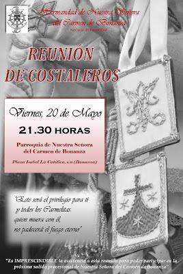Reunión Costaleros 16 de Julio TARDE