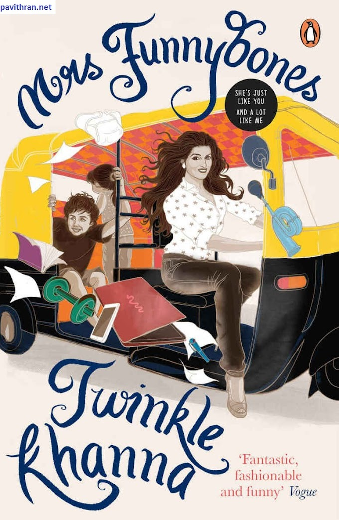 Mrs FunnyBones-Twinkle Khanna Ebook Download in PDF|EPUB format