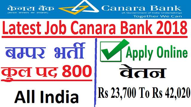 canara bank recruitment 2018 apply online | canara bank recruitment 2018 notification