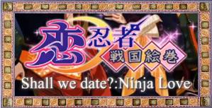 http://otomeotakugirl.blogspot.com/2014/11/shall-we-date-ninja-love-main-page.html