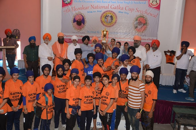 The winner of 7th Ek Onkar National Gatka cup