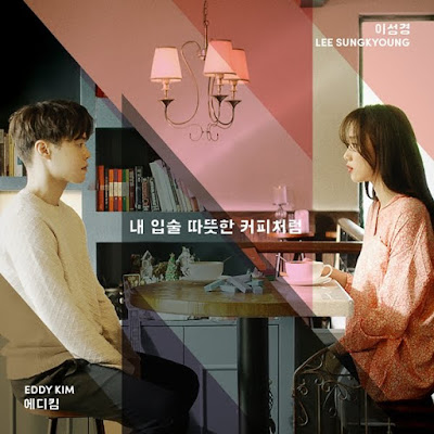 Eddy Kim & Lee Sung Kyung My Lips Like Warm Coffee