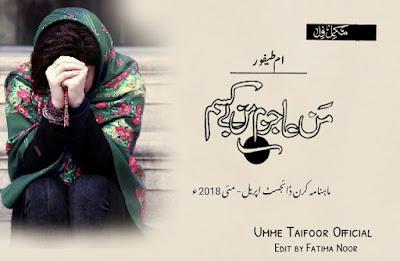 Mann Aajzam Mann Be Kasam Novel By Umm E Taifoor Pdf Download