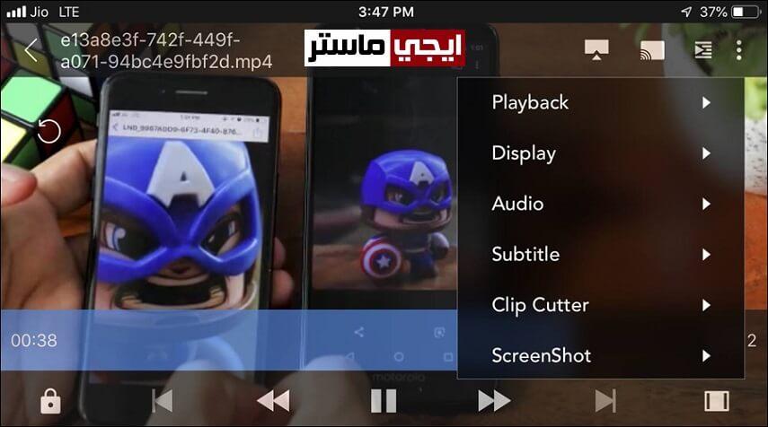 تطبيق PlayerXtreme Media Player لتشغيل الفيديو للايفون مجانا