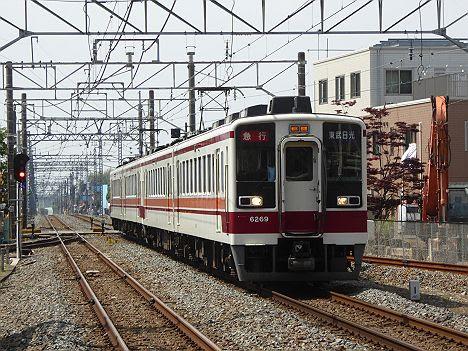 【列車番号にカギ発見!】東武日光線 急行 東武日光行き 6050系(2017.4登場)