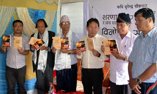 Book by Surendra Thing released