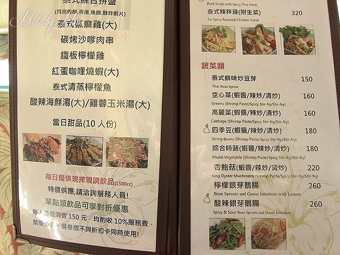 【八里美食】小島泰式料理。菜單MENU