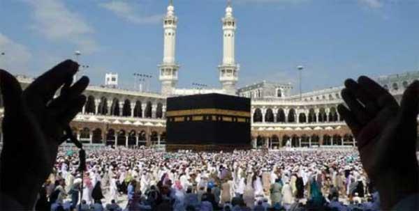 Asal Usul Gelar Haji di Indonesia