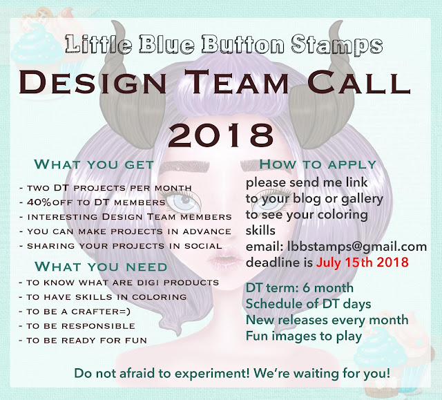 DT CALL! Click to OPEN!