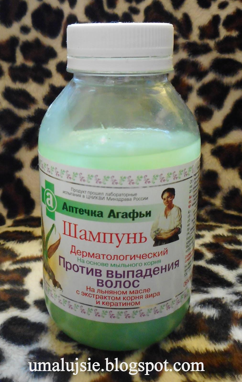 szampon przeciw wypadaniu włosów. apteczka agafii