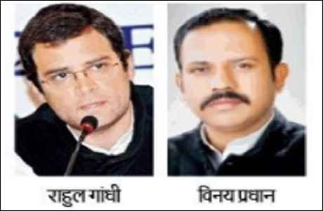rahul-gandhi-is-pappu-told-congress-leader-vinay-pardhan-meerut