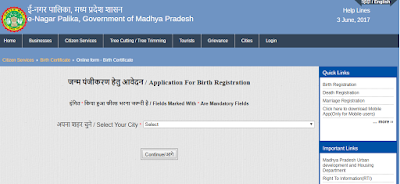 Madhya Pradesh Online Birth Certificate
