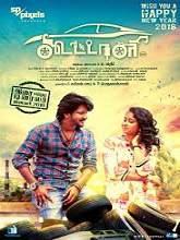 Koottali (2018) HDrip Tamil Full Movie Watch Online