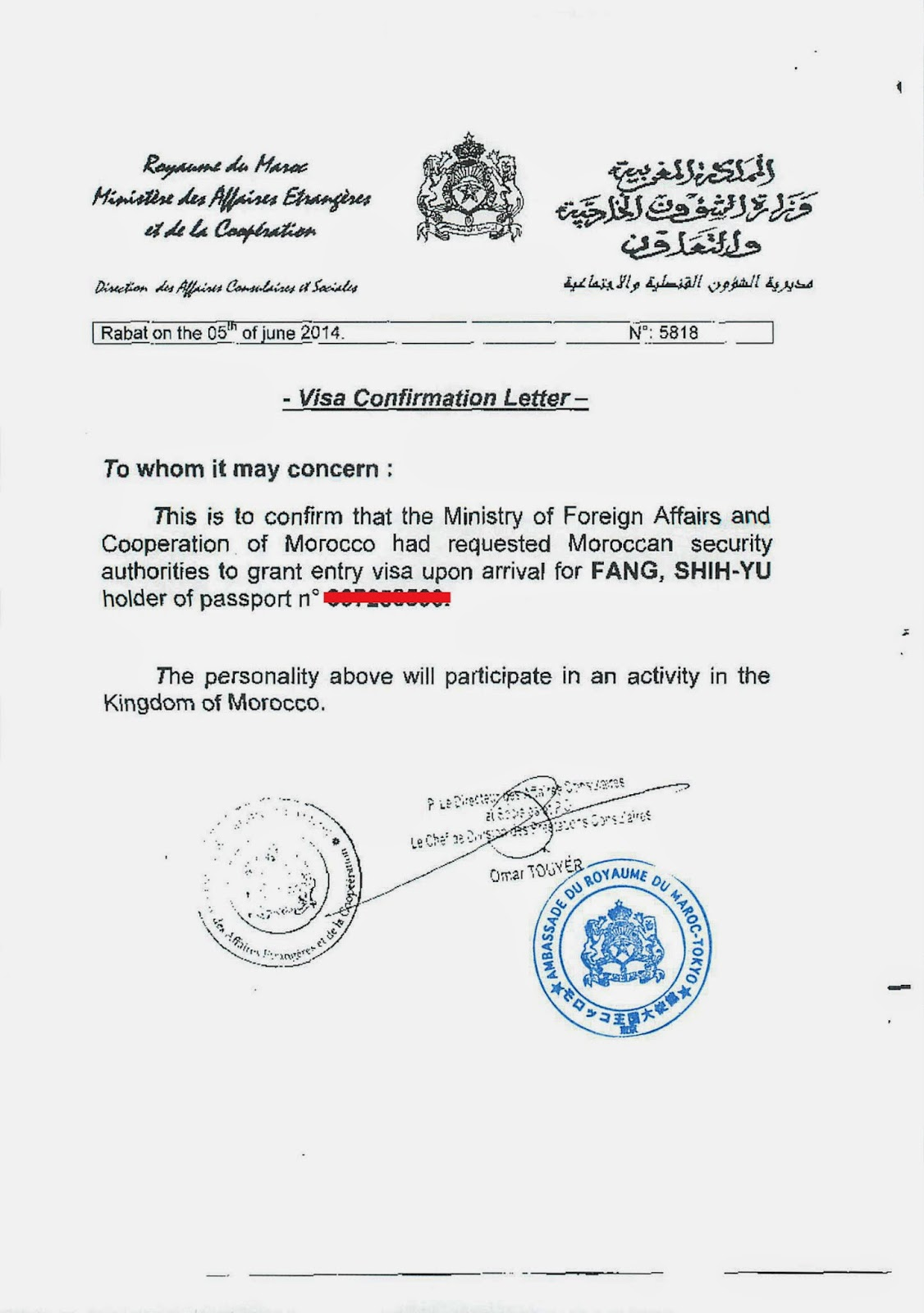 FANG+SHIH-YU Visa Application Form For Morocco on morocco education, morocco marriage, morocco business, morocco food, morocco festivals, morocco housing, morocco cars, morocco transportation, morocco maps, morocco shopping, morocco tourism, morocco travel, morocco tours, morocco photography, morocco hotel,